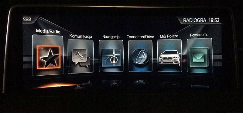 NBT EVO ID5 home menu